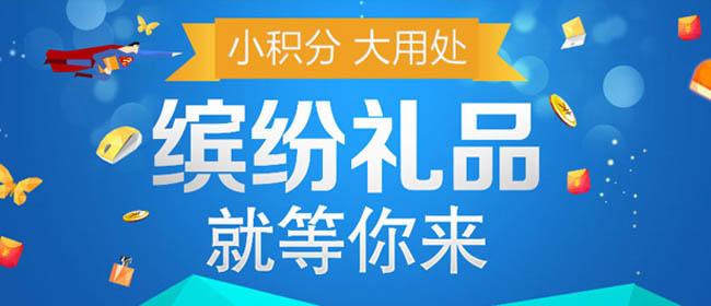 黑龙江成济职教科技集团有限公司